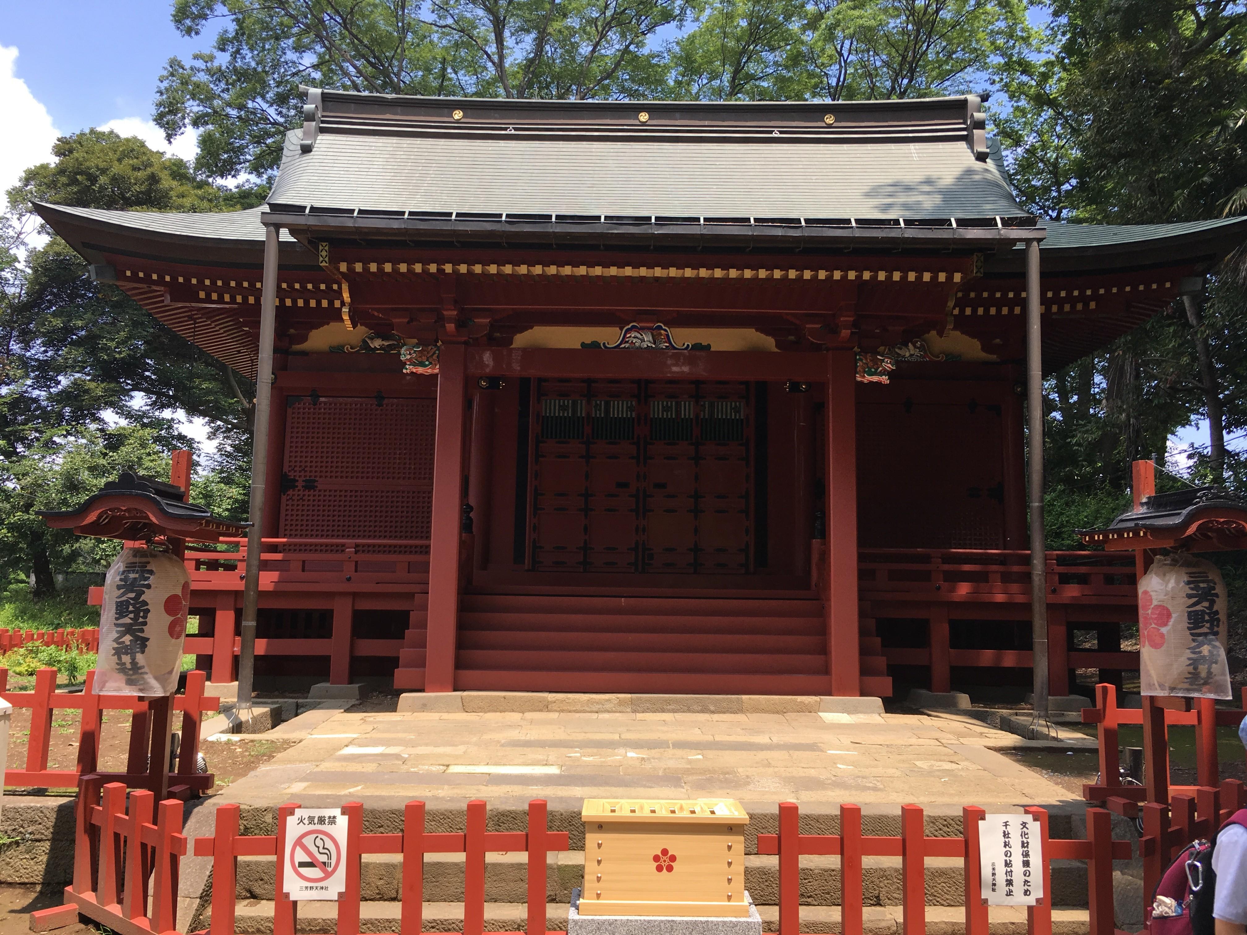 三芳野神社(童歌「通りゃんせ」はこの神社の参道が舞台)