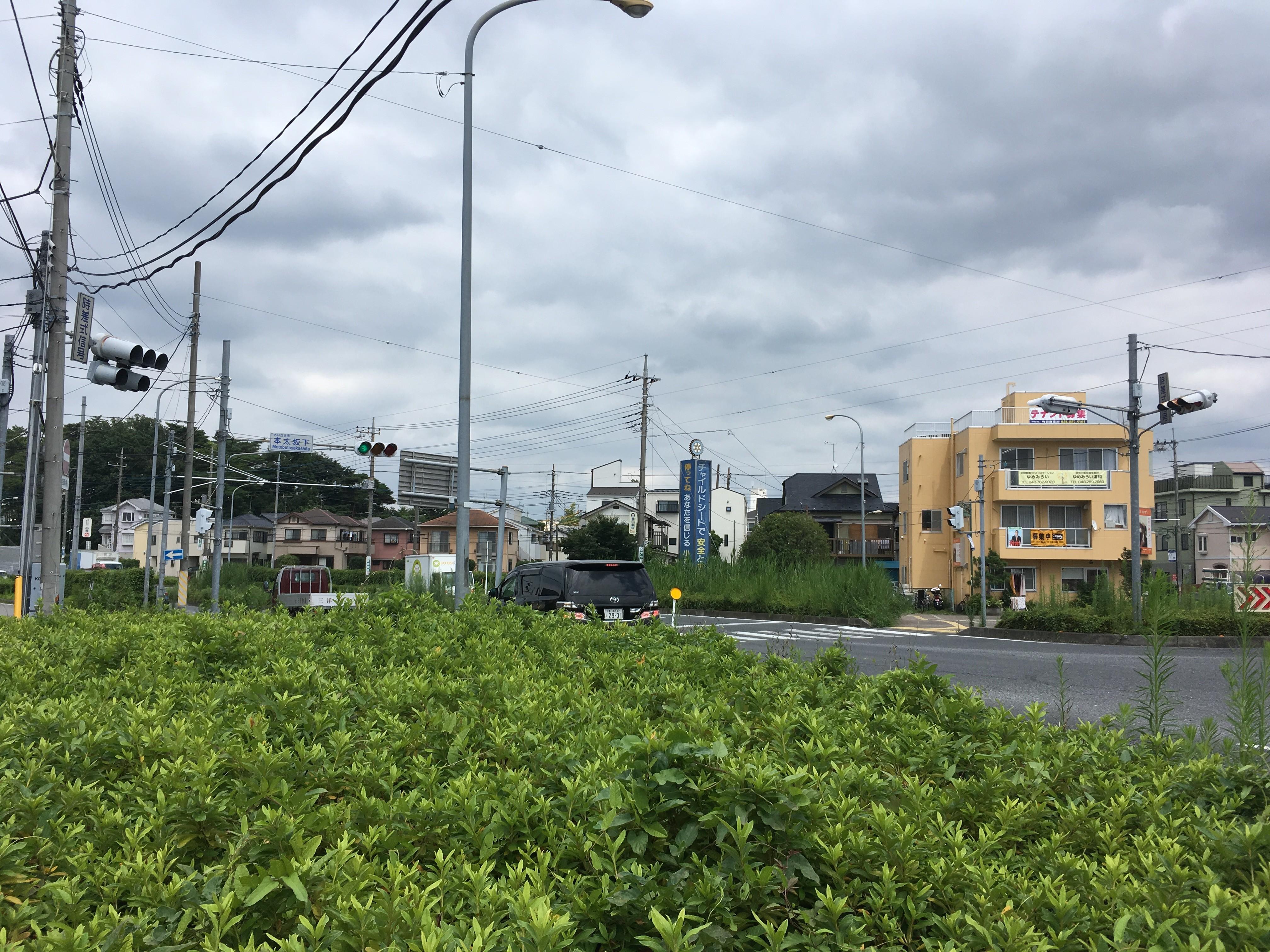 本太坂下交差点