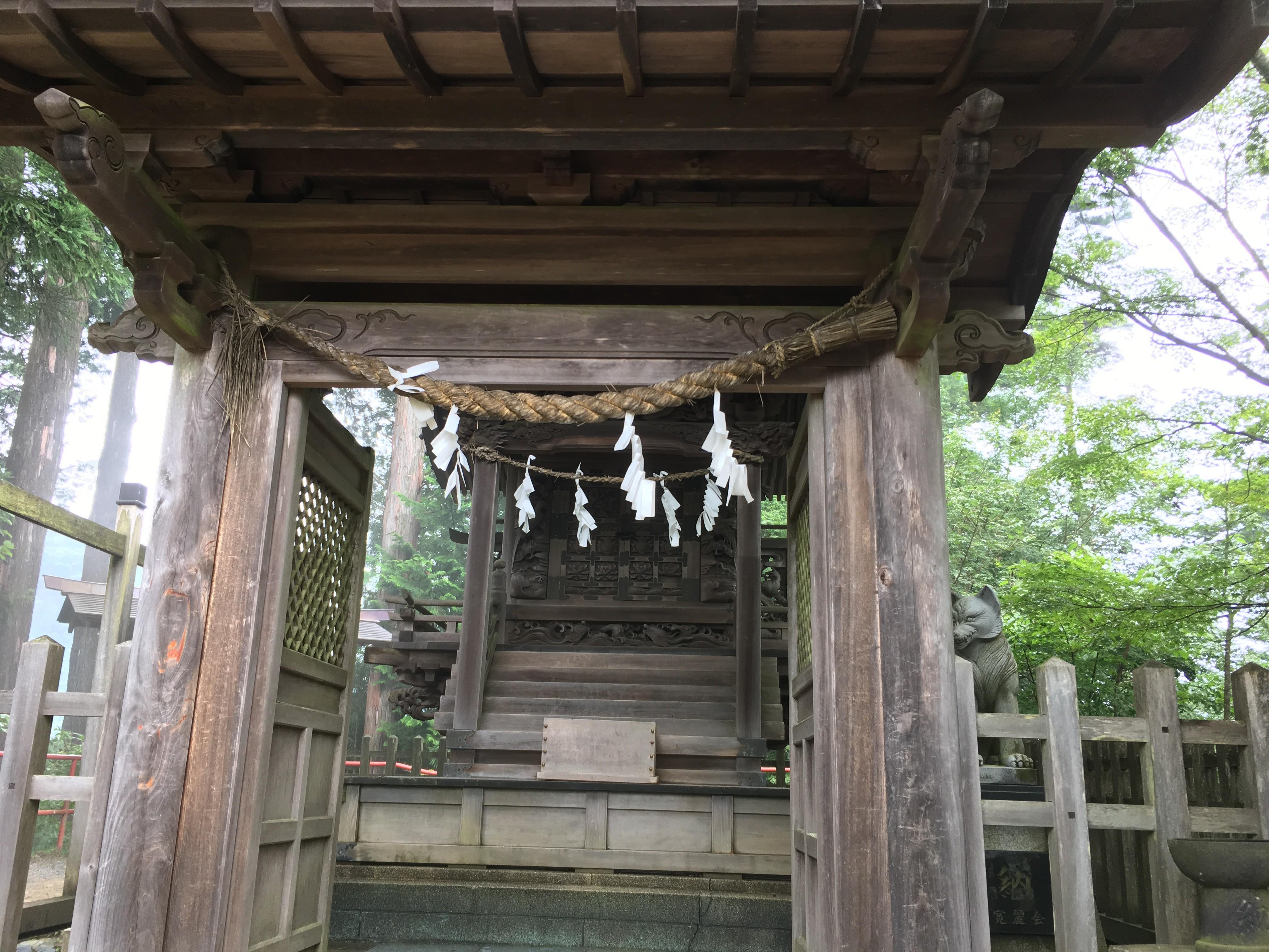 大口真神社
