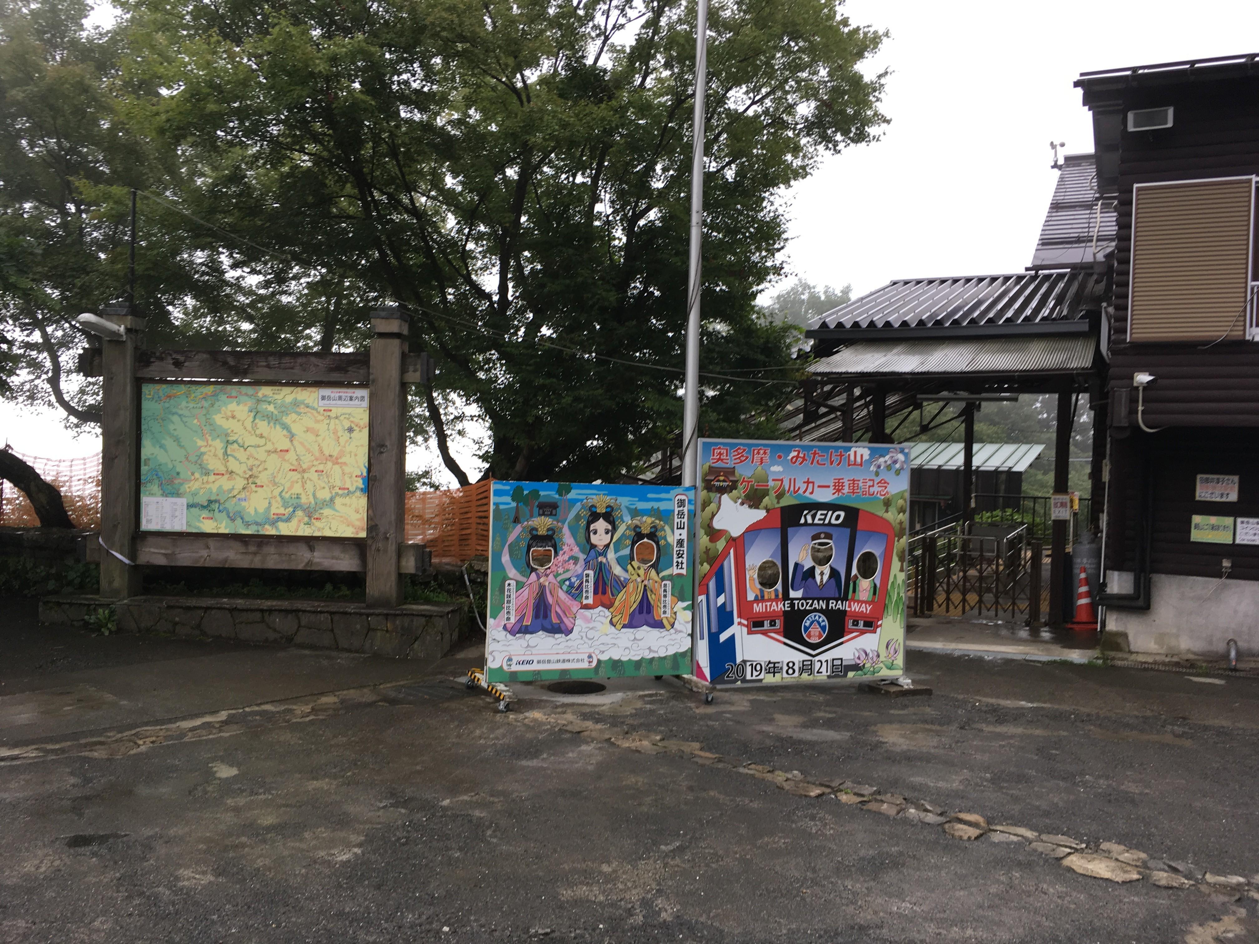 富士峰園地