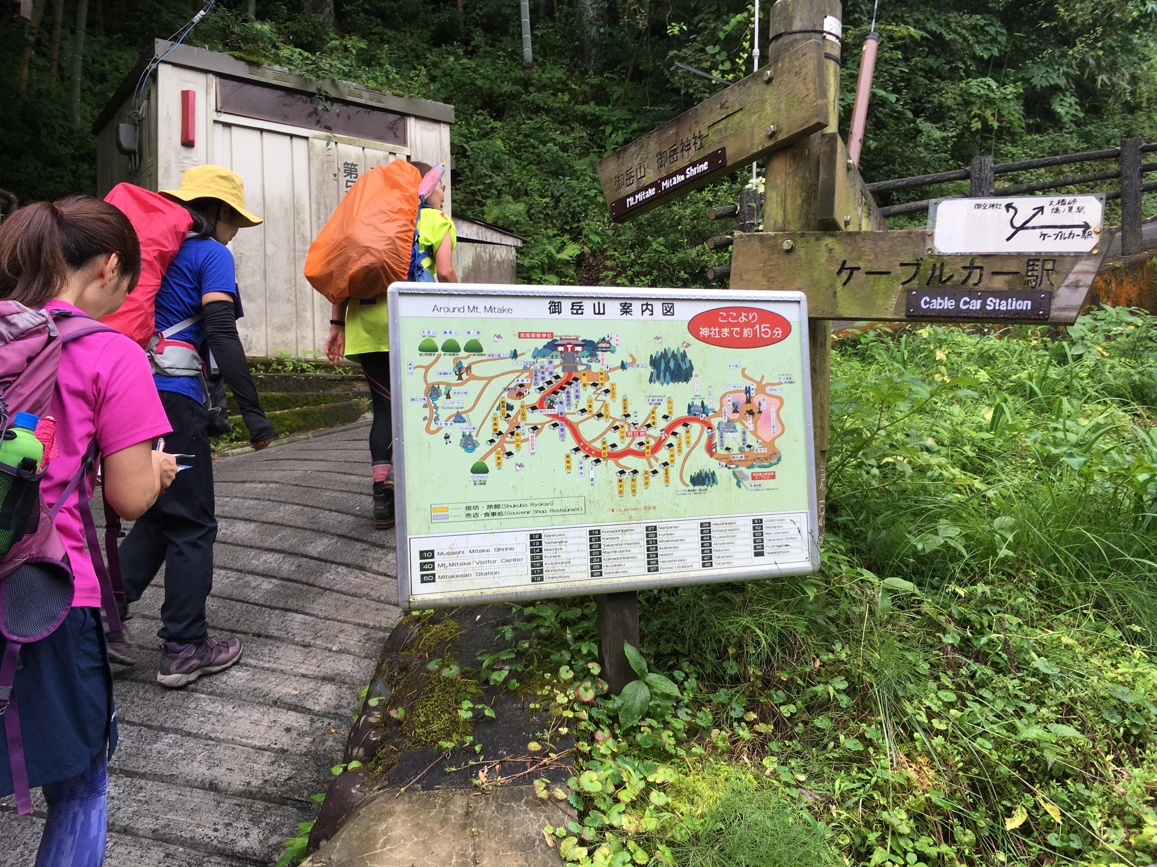 嶺雲荘周辺(御岳山案内図)