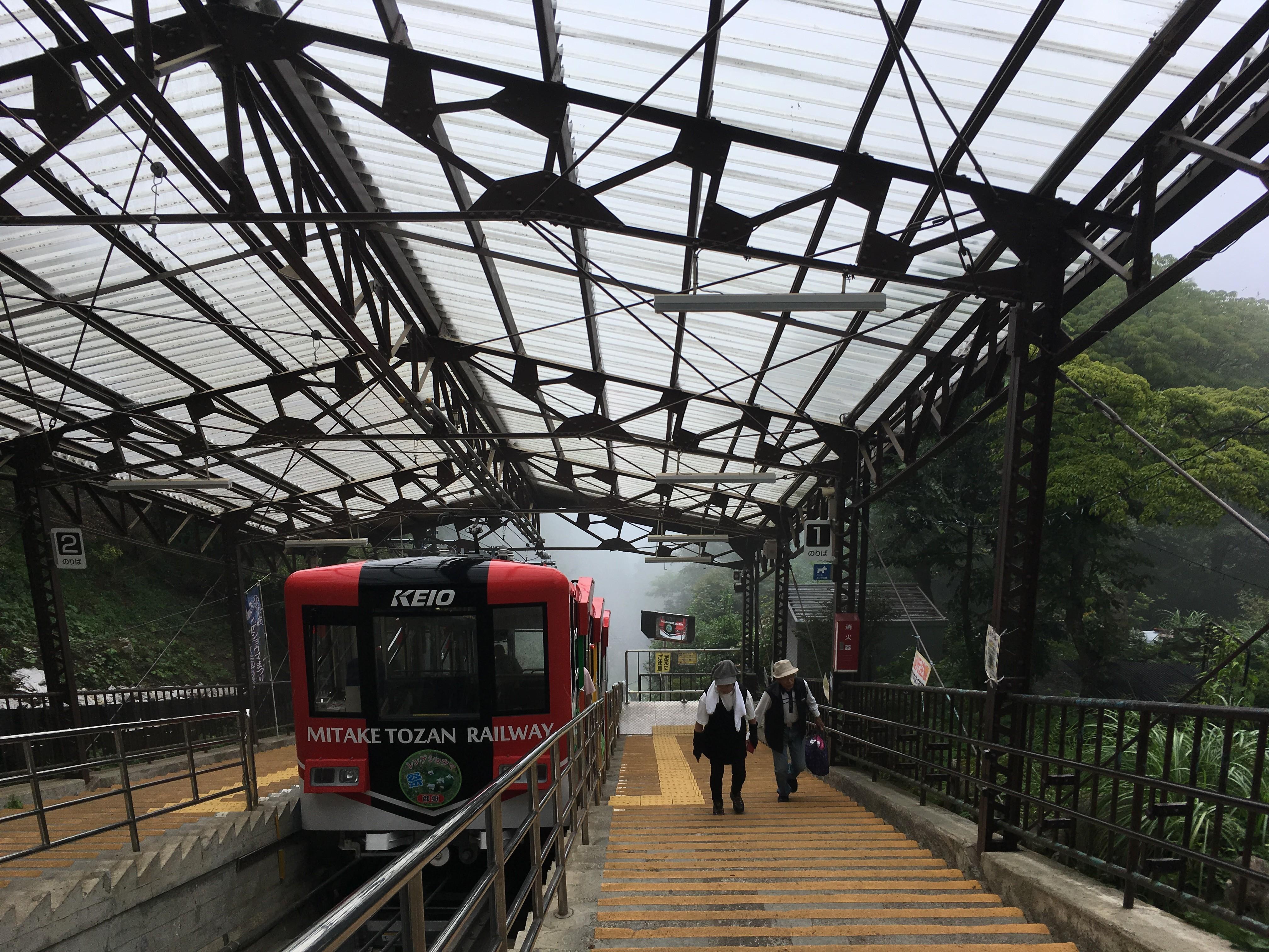 御岳山ケーブルカー(御岳山駅)