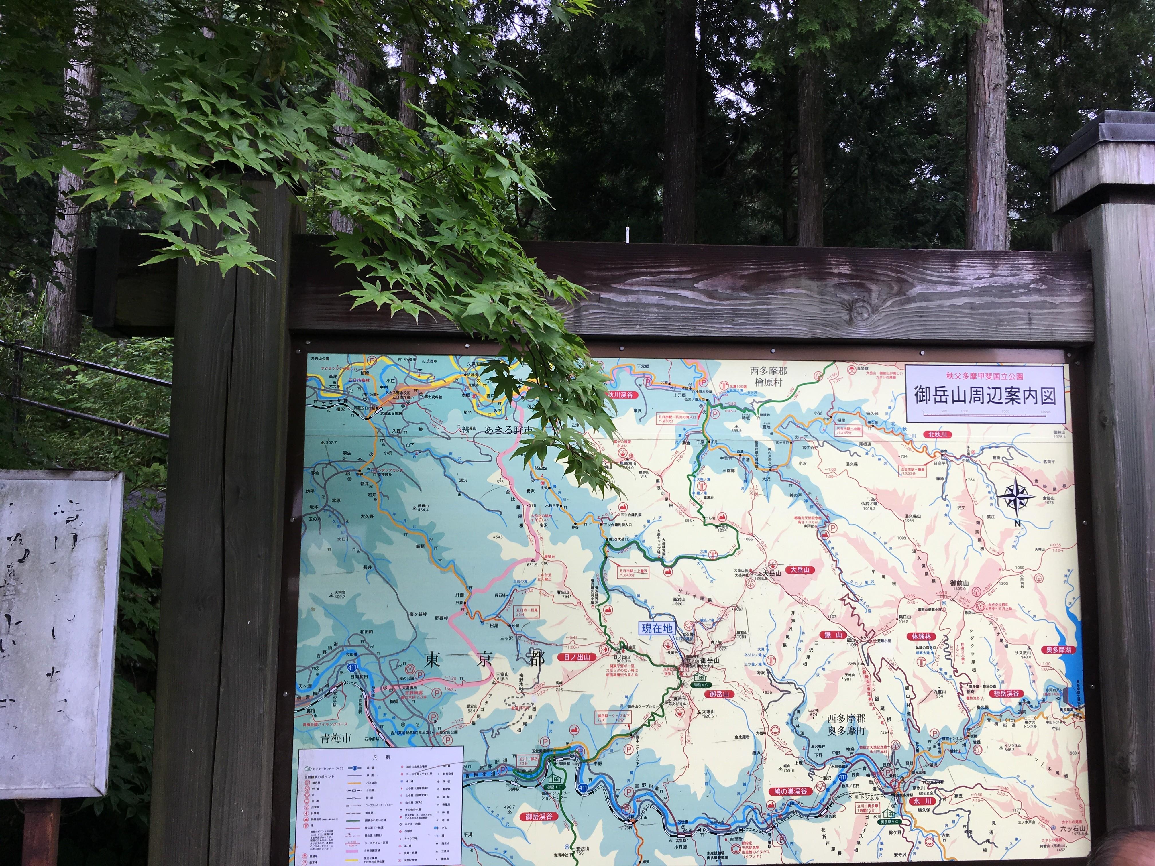 岳山周辺案内図