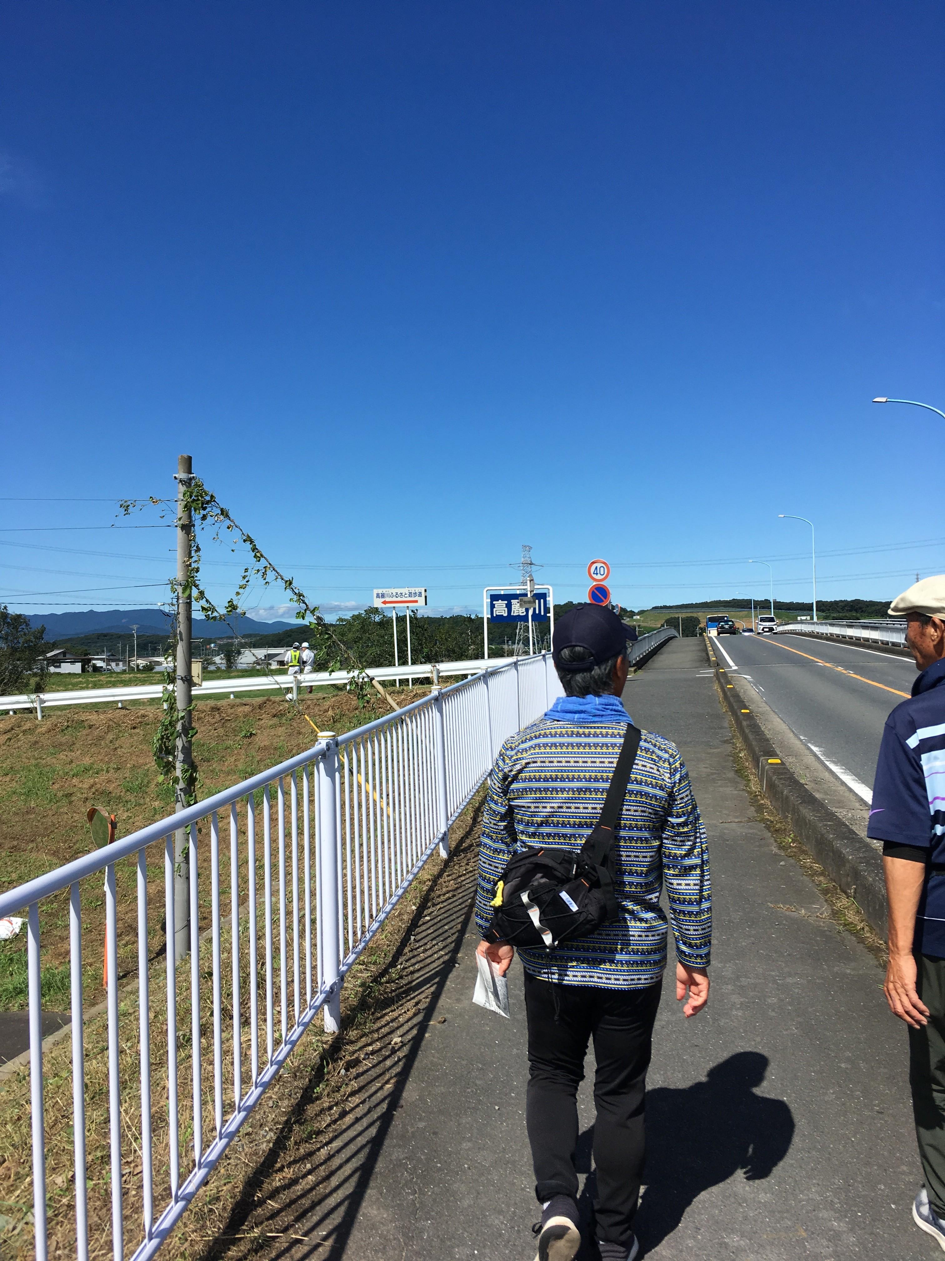 高麗川ふるさと遊歩道
