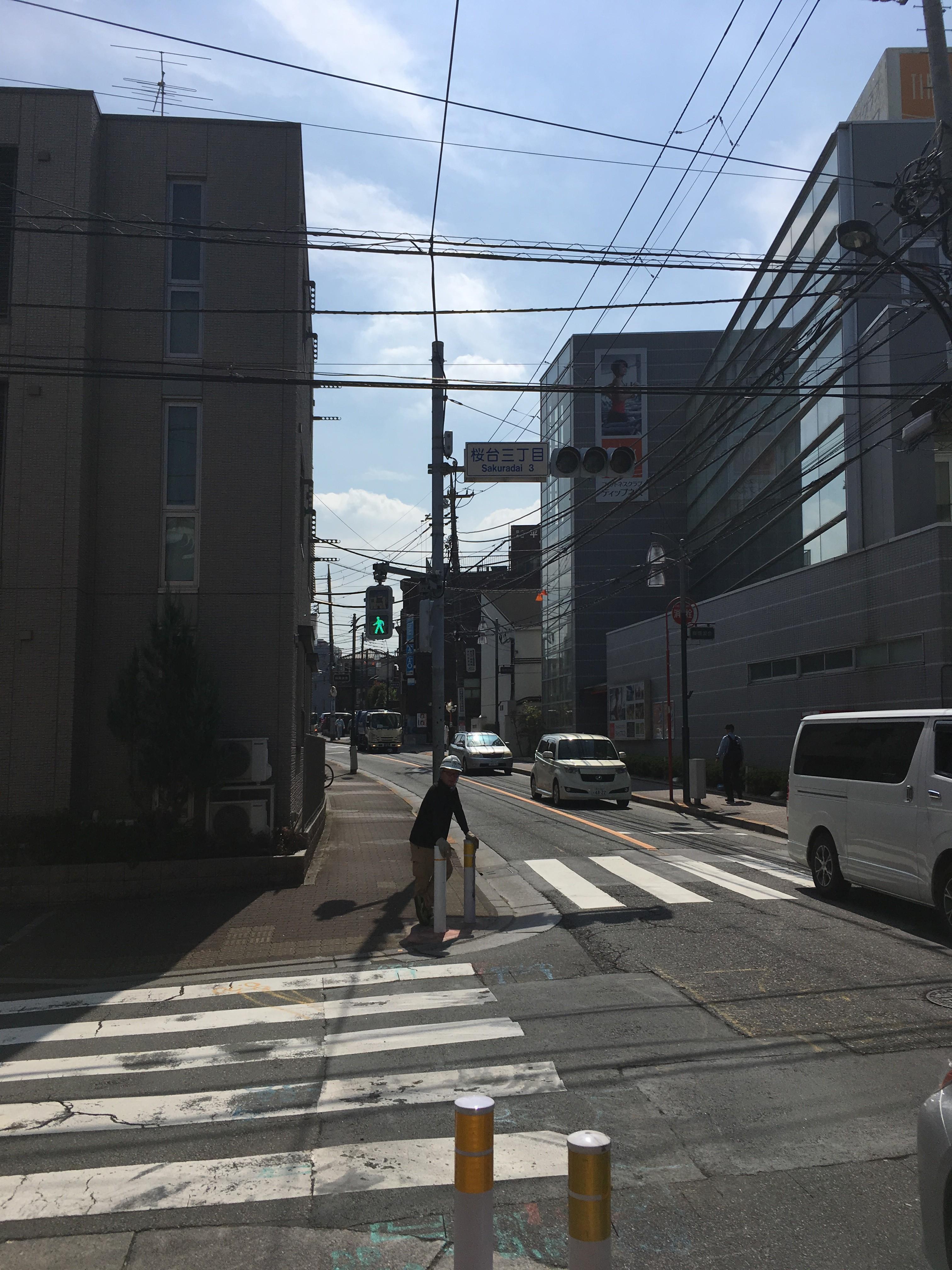 桜台三丁目