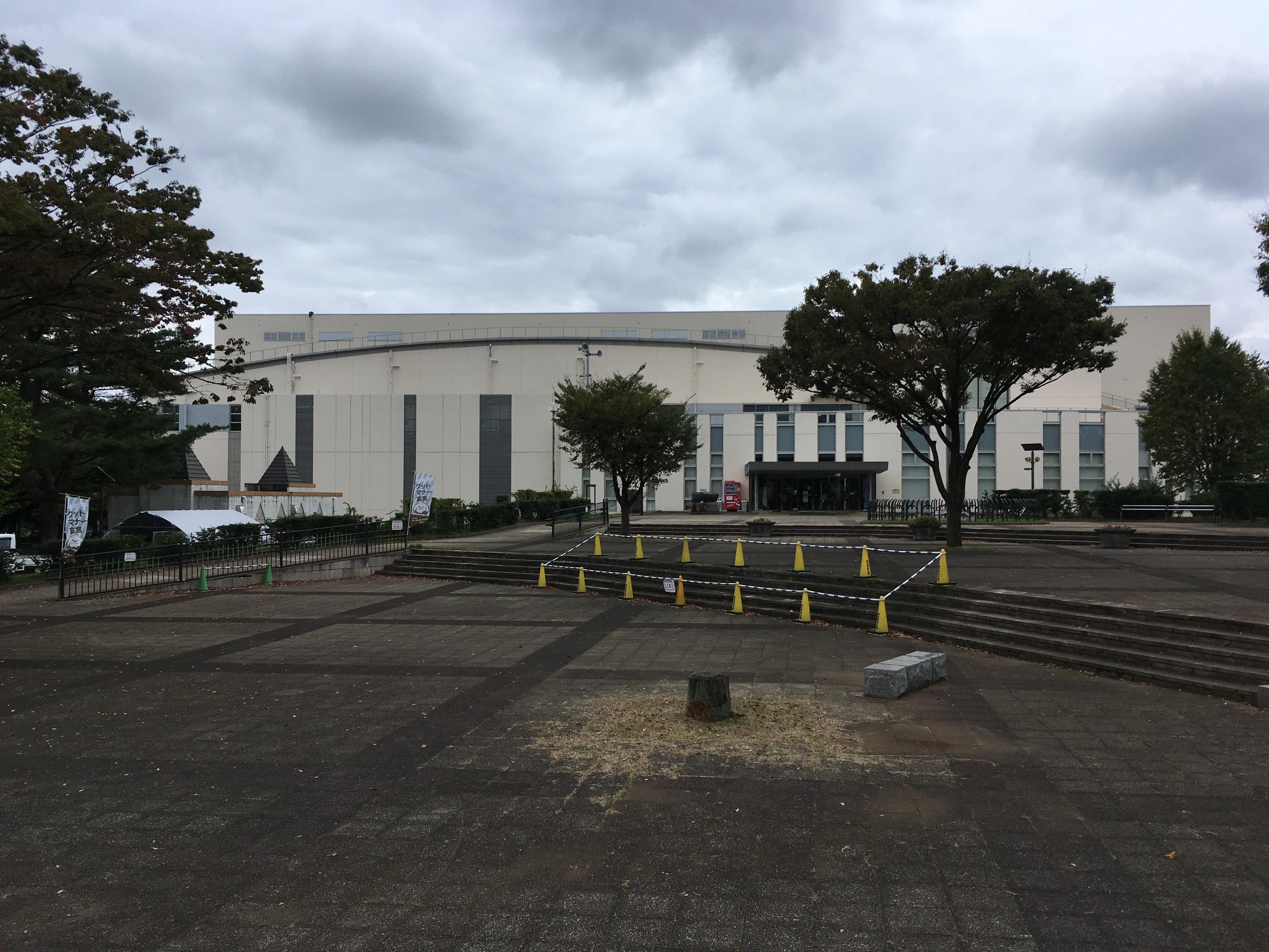和光市総合体育館