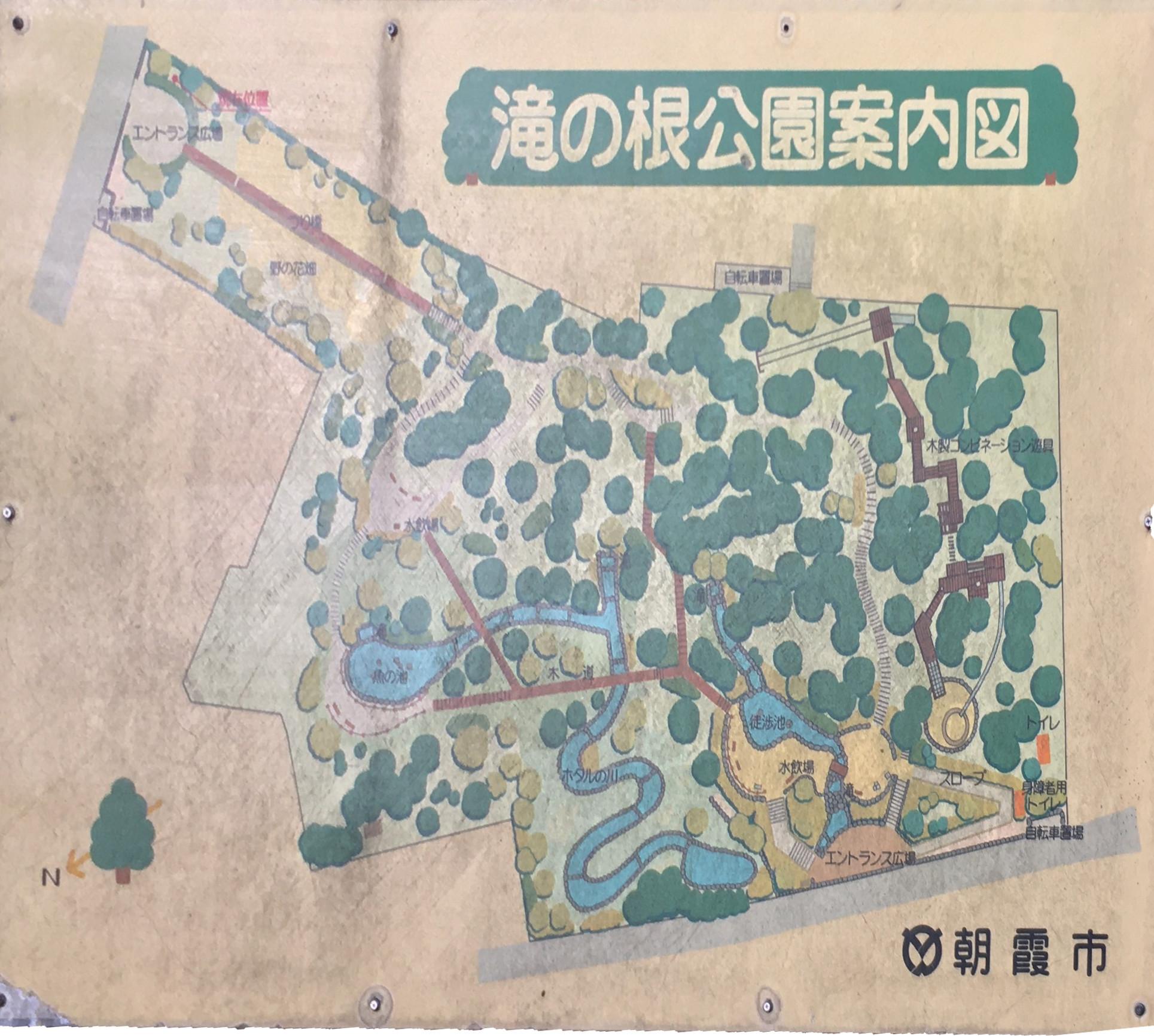 滝の根公園案内図