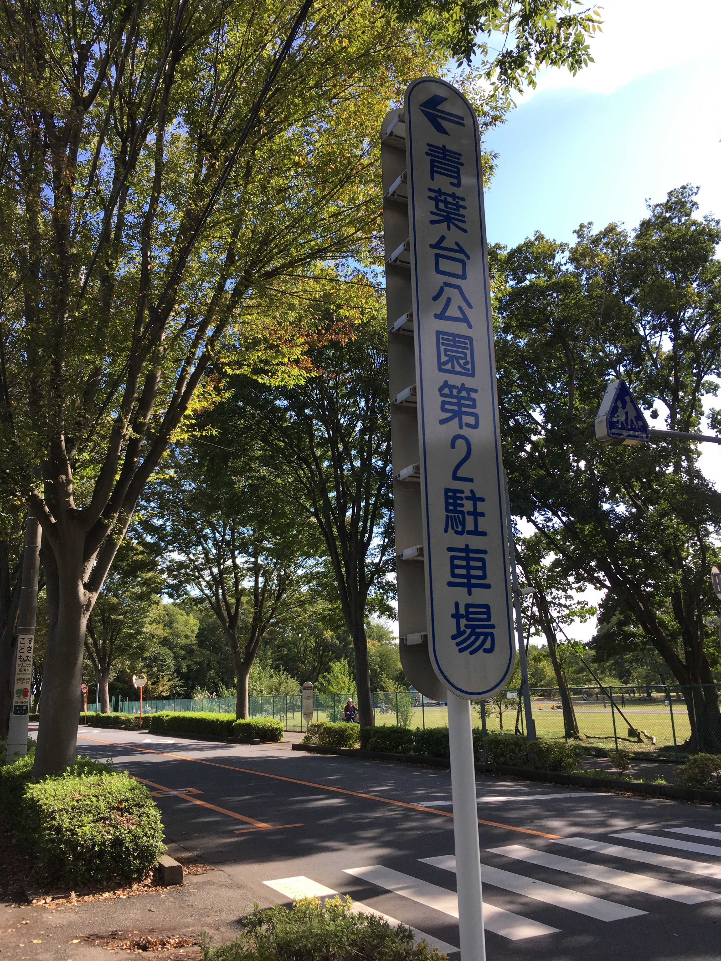 青葉台公園第2駐車場