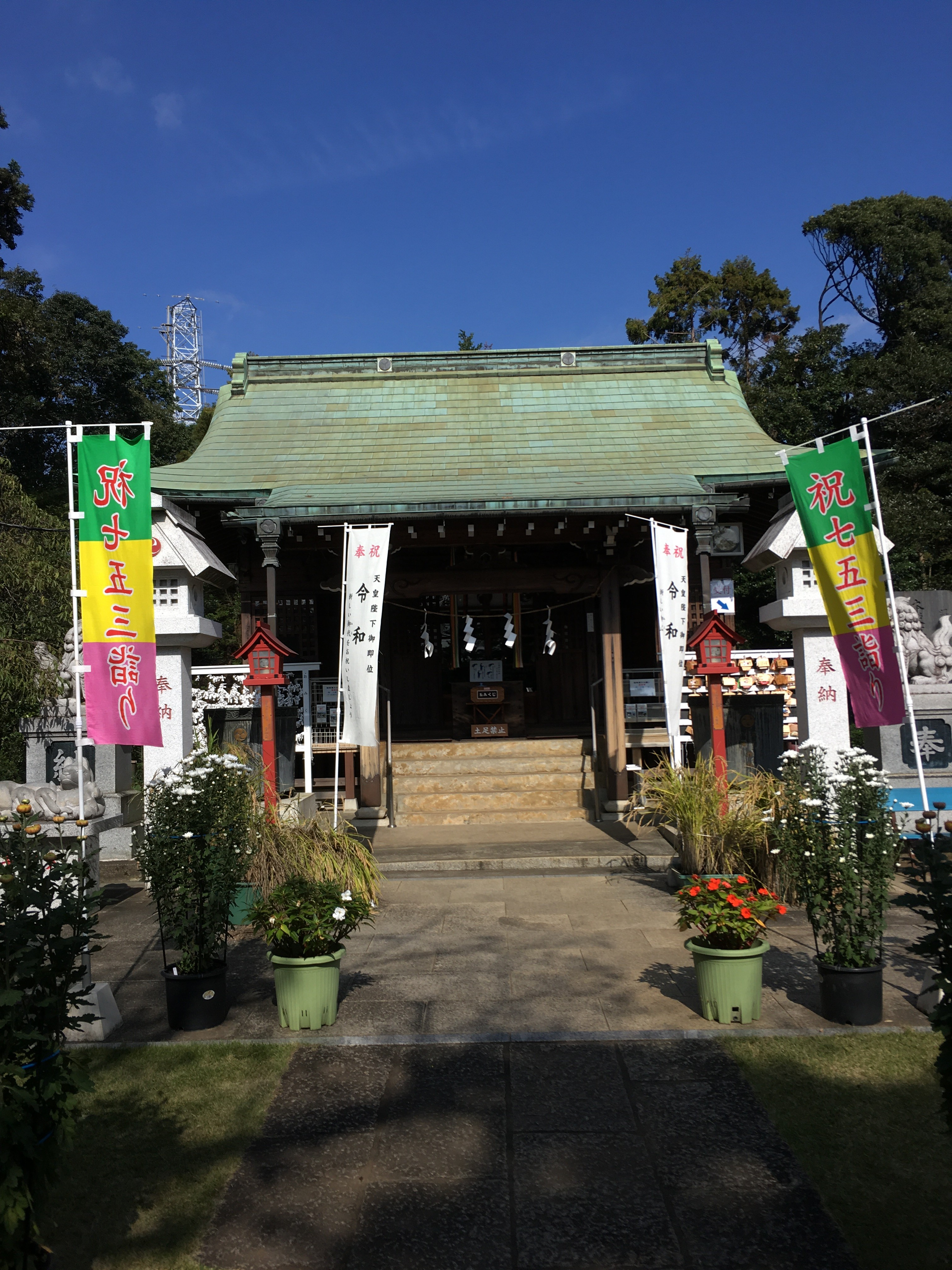 新倉氷川神社本宮