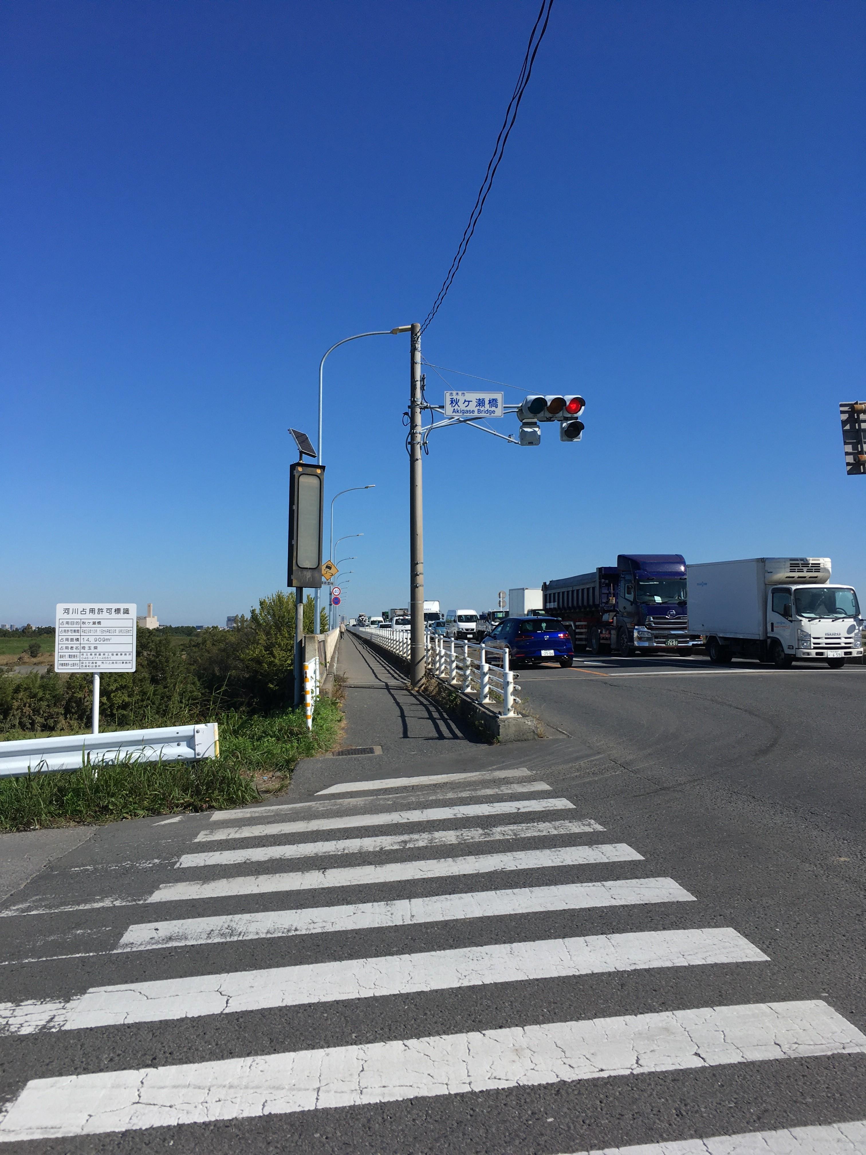 秋ヶ瀬橋交差点