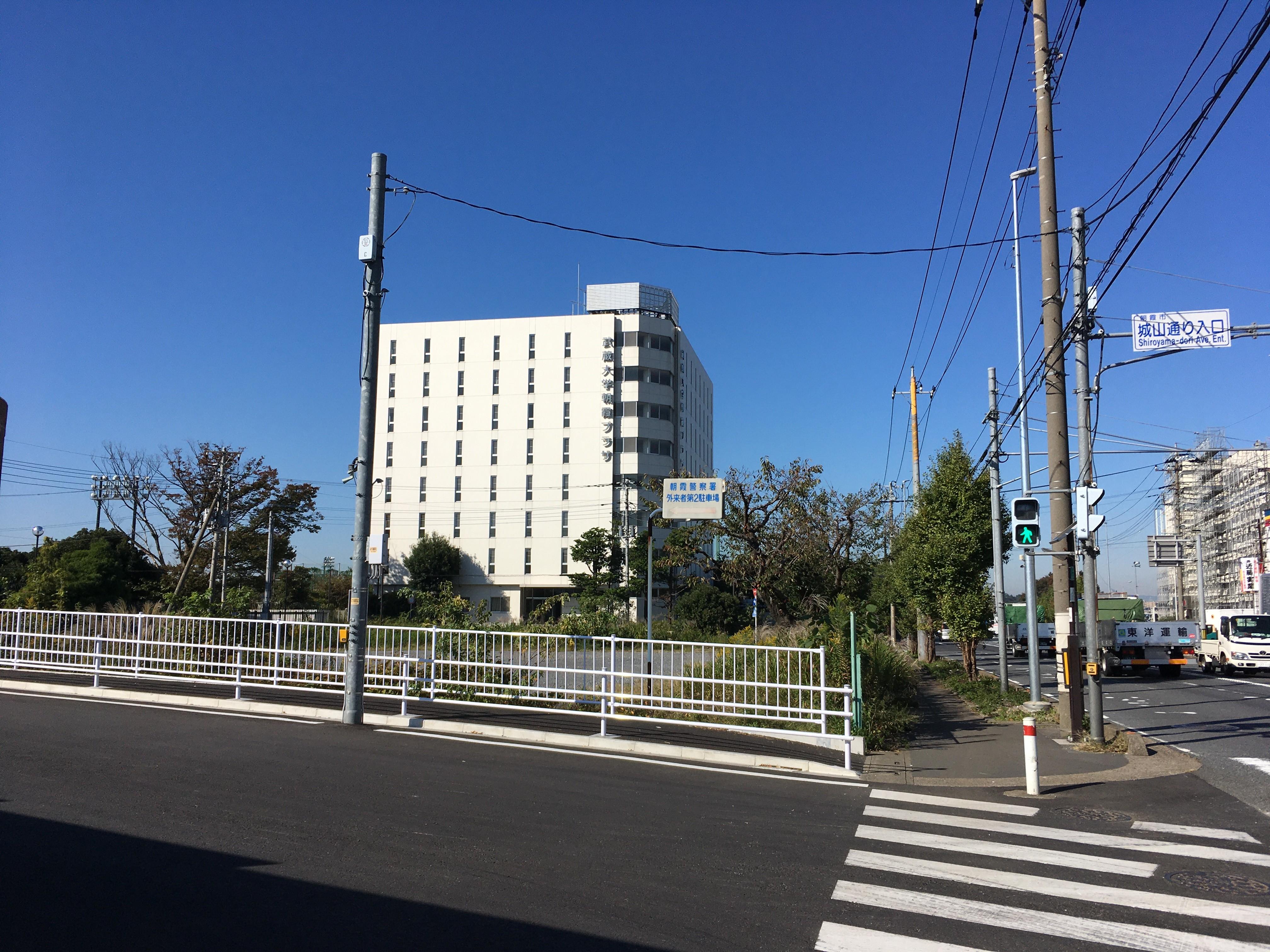 武蔵大学朝霞グラウンド