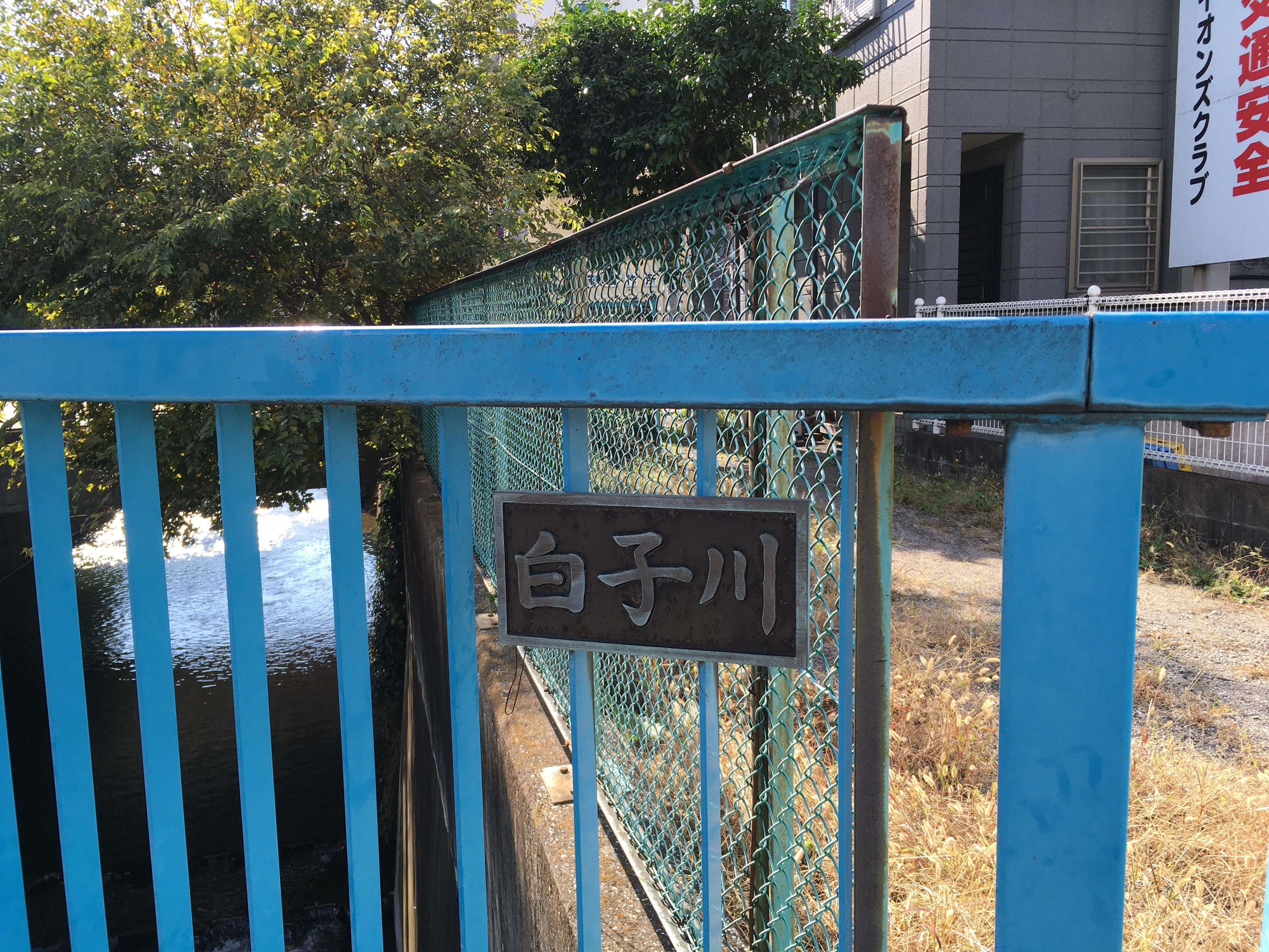 川越街道新東埼橋
