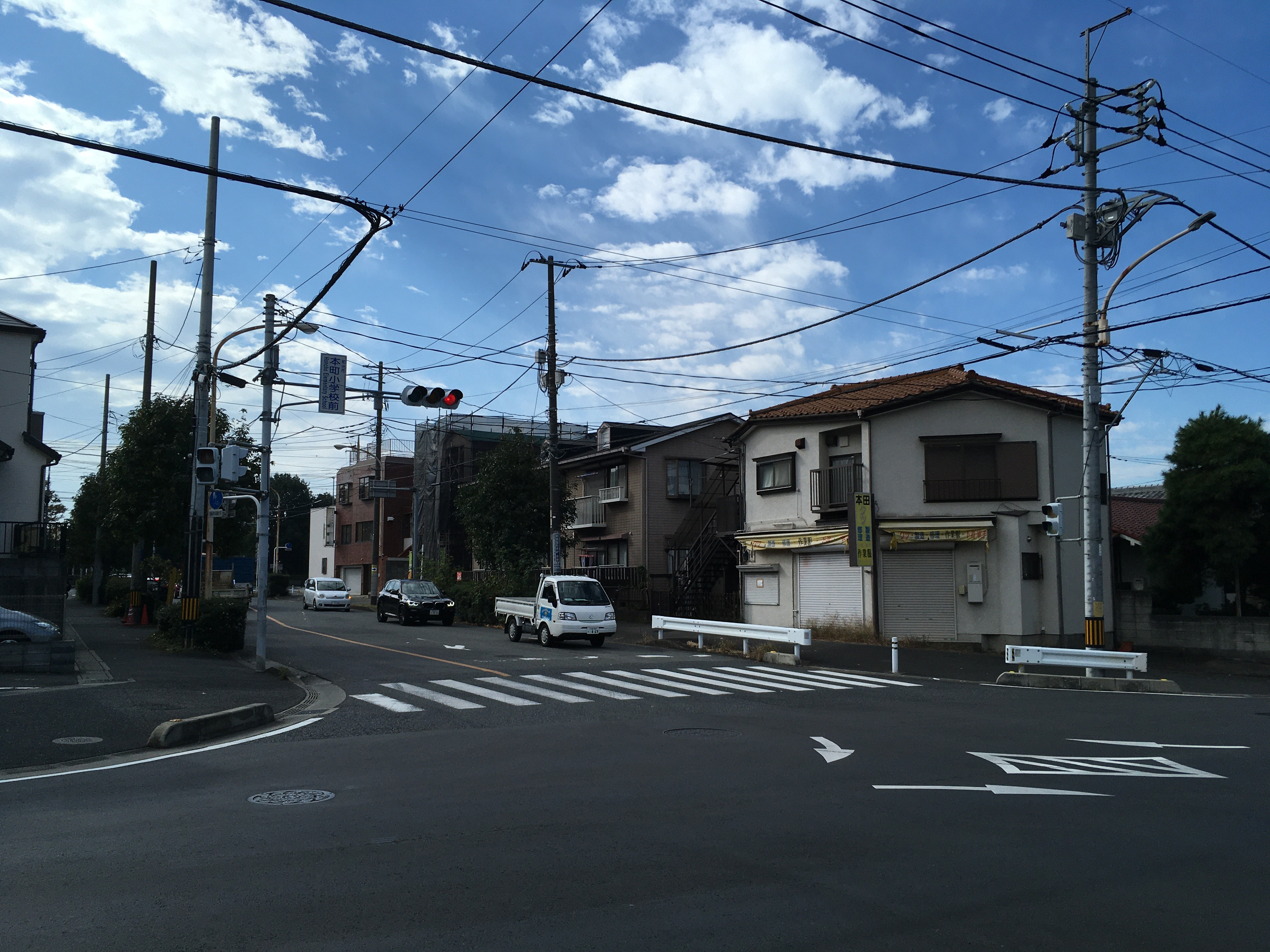 本町小学校前交差点